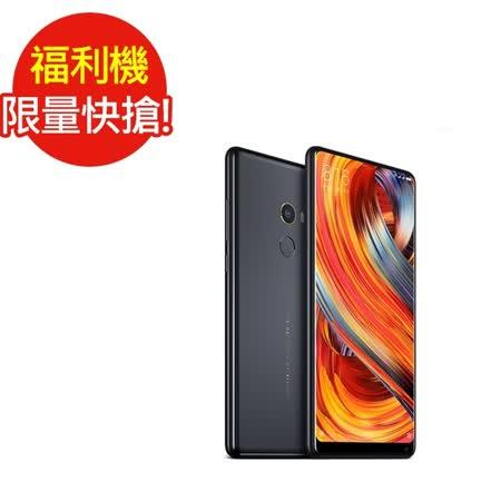 福利品Xiaomi 小米 MIX 2 5.99吋八核心(6G/64G)智慧型手機LTE (九成新)