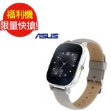 福利品ASUS ZenWatch 2 女錶快充進化版 真皮裸膚(小錶)(九成新)