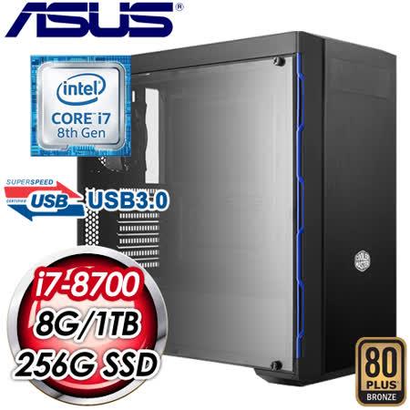 华硕 HIGHER【飞龙刀蓝染】Intel i7-8700 1TB+545S 256G 高效能SSD多媒体影音电脑