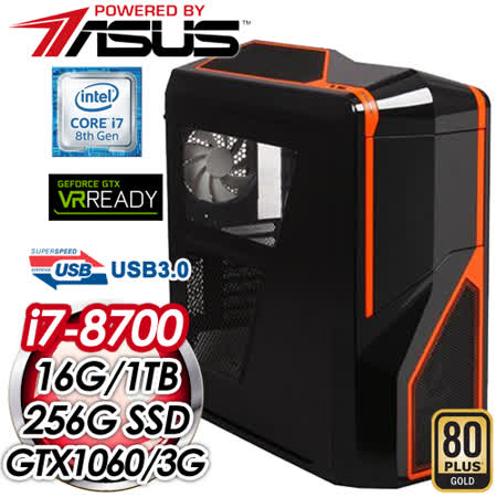华硕 HIGHER【天邪八部众】Intel i7-8700 1TB+545S 256G GTX 1060 独显游戏SSD电脑