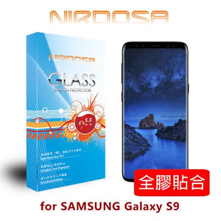 NIRDOSA 全膠貼合小滿版 SAMSUNG S9 9H 0.33mm 鋼化玻璃 螢幕保護貼
