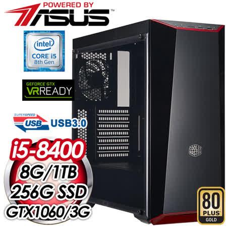 华硕 PLAYER【赤红利刃】Intel i5-8400 六核心 GTX 1060 独显电玩SSD电脑