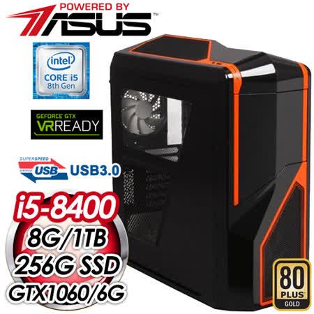 华硕 PLAYER【帝王刀阳炎】Intel i5-8400 1T+545S 256G GTX 1060 6G 独显高效能SSD电脑
