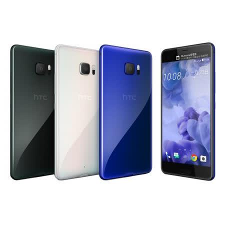 HTC U Ultra 5.7吋4GB / 64GB 雙螢幕雙卡智慧機_LTE -送保貼+保護套