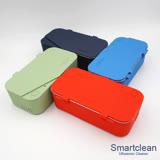 Smartclean 超音波眼鏡清洗機 鮮紅 802-SC-001SR