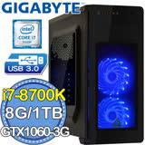 技嘉Z370平台【加速詠唱】Intel第八代i7六核 GTX1060-3G獨顯 1TB效能電腦