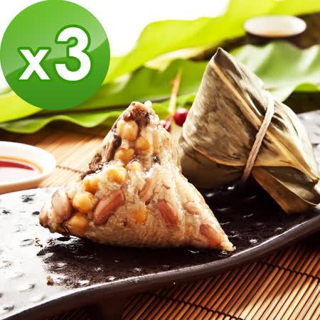 【預購-樂活e棧】-南部素食土豆粽子(6顆/包,共3包)