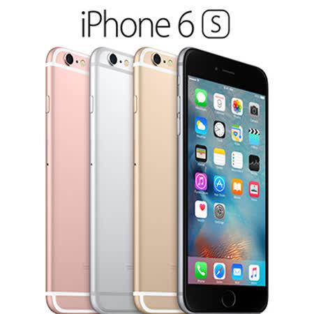 【智慧型手機】Apple iPhone 6s 64GB