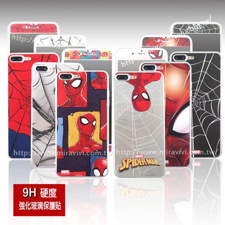 MARVEL蜘蛛人經典版iPhone 7 Plus雙面強化玻璃彩繪保護貼