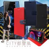 CITY都會風 SONY XPERIA XZ2 插卡立架磁力手機皮套 有吊飾孔