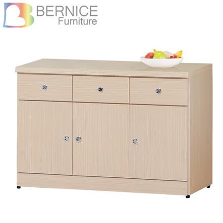 Bernice-玛瑞4尺三门三抽收纳餐柜/碗盘柜