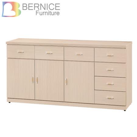 Bernice-希尔5.3尺三门七抽收纳餐柜/碗盘柜
