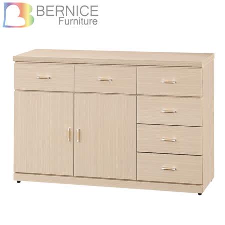 Bernice-希尔4尺二门六抽收纳餐柜/碗盘柜