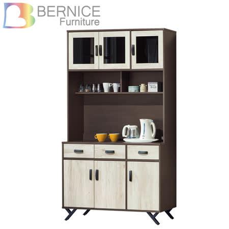 Bernice-班奈特4尺工业风收纳餐柜/电器柜/碗盘柜组合(上座+下座)