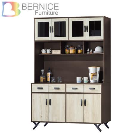 Bernice-班奈特5尺工业风收纳餐柜/电器柜/碗盘柜组合(上座+下座)