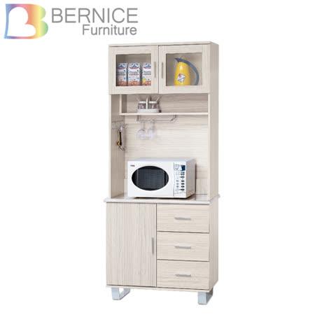 Bernice-贝尼2.7尺收纳餐柜/电器柜/碗盘柜组合(上座+下座)