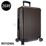 【RIMOWA】Salsa 26吋小型行李箱 (亞光銅)