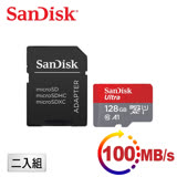 活動-【超值二入組】SanDisk Ultra microSDXC UHS-I (A1)128GB記憶卡100MB/s