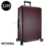 【RIMOWA】Salsa 32吋大型行李箱 (亞光紅)