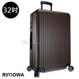 【RIMOWA】Salsa 32吋大型行李箱 (亞光銅)