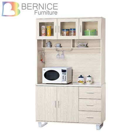 Bernice-贝尼4尺收纳餐柜/电器柜/碗盘柜组合(上座+下座)