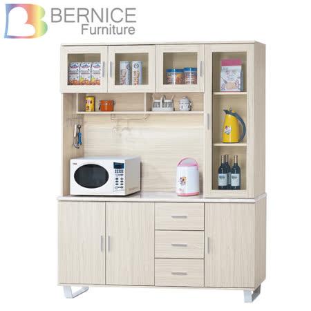 Bernice-贝尼5.4尺收纳餐柜/电器柜/碗盘柜组合(上座+下座)