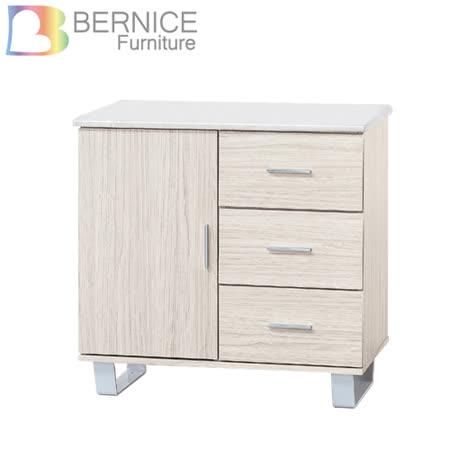 Bernice-贝尼2.7尺收纳餐柜/碗盘柜