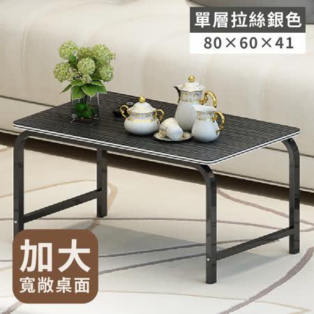 【ABOSS】日系工业风格2.7尺茶几/小茶几/咖啡桌/书桌/边桌【DIY趣味组装】