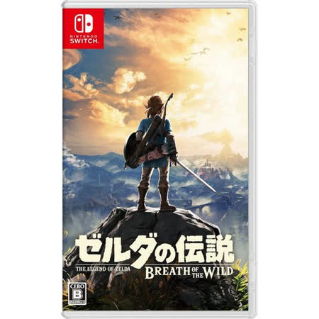 Nintendo Switch 萨尔达传说:荒野之息 -中文一般版