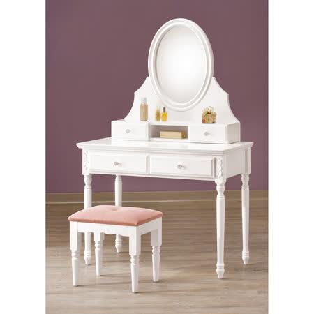 【ABOSS】Webb-白色3.2尺镜台(含椅)