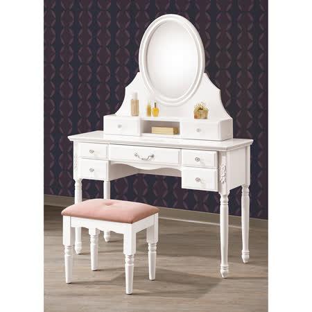 【ABOSS】Webb白色3.5尺镜台(含椅)