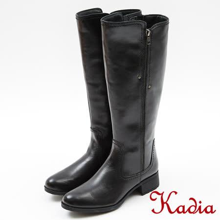 kadia.造型兩側拉鍊牛皮低跟騎士長靴(7801-90黑色)