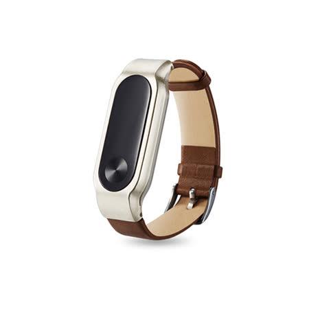 小米手環2經典真皮環帶