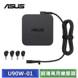 華碩 ASUS U90W-01 ADAPTER 19V 3PIN 多工超薄萬用原廠變壓器