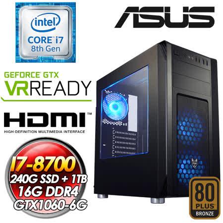 华硕Z370平台【起义时刻】 INTEL I7-8700六核心 240G SSD + 1TB 16G DDR4 GTX1060 6G 550W 80+铜POW 全新八代I7解放六核电竞独显狂潮主机