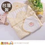 魔法baby 嬰兒包巾 台灣製細絨鋪棉厚極暖包巾~h2013