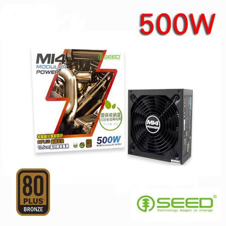 SEED種子 M14 80PLUS銅牌 500W 電源供應器