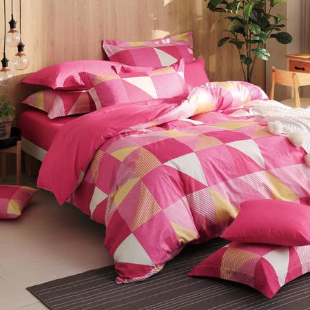 GOLDEN-TIME-质感生活-200织纱精梳棉两用被床包组(粉-加大)