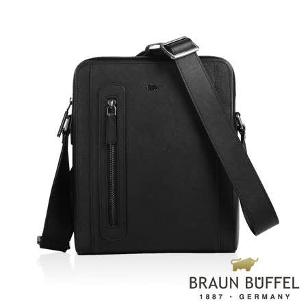 【BRAUN BUFFEL】德國小金牛 洛非諾III系列紳士斜背包/BF314-52-BK