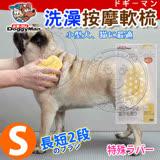 【zoo寵物商城】日本DoggyMan》HS-73犬貓用防靜電按摩除毛軟梳-S