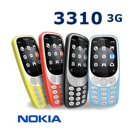 NOKIA 3310 經典直立式單卡3G手機