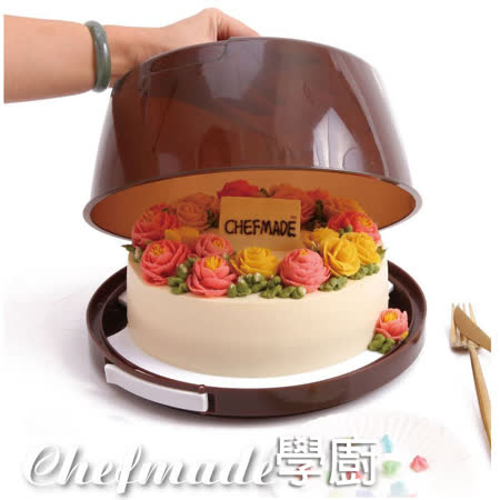 愛廚房~學廚WK9204/8吋圓形手提蛋糕盒(蓋+底)/蛋糕提盒/學廚烤模/烘焙點心/I-Kitchen