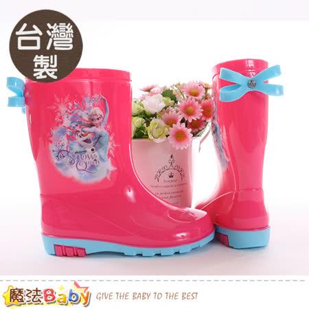 魔法Baby  女童雨靴 台灣製冰雪奇緣授權正版長筒雨鞋 sa84803