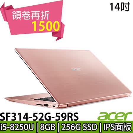 Acer 14吋FHDi5/8G/Win10輕薄筆電