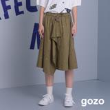 gozo 彈性花邊傘狀長裙 (三色)