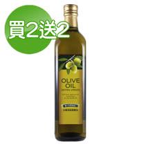 【限量買二送二】台糖 頂級橄欖油750ml(效期2018.11.18)