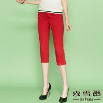 【麥雪爾】純棉運動條紋珠飾蕾絲七分褲