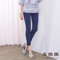 【麥雪爾】圖騰鑽飾修身棉質顯瘦褲