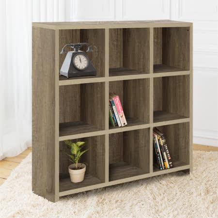 【Yomei】DIY維亞九格櫃/展示櫃/書櫃/收納櫃/隔間櫃(深橡色)