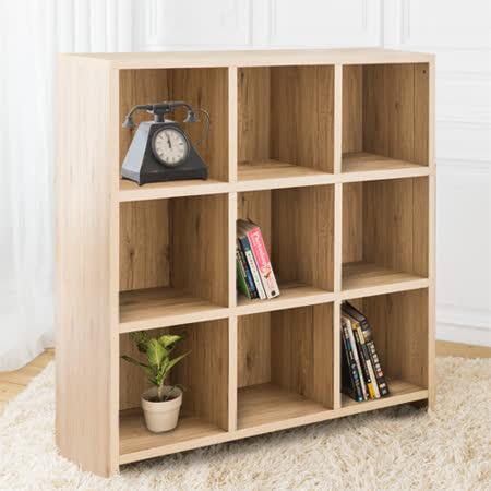 【Yomei】DIY維亞九格櫃/展示櫃/書櫃/收納櫃/隔間櫃(淺橡色)
